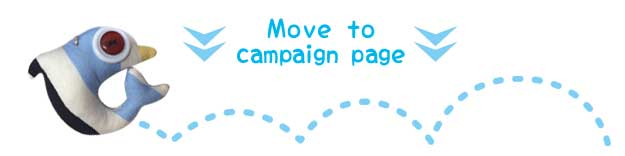 Move to campaign page