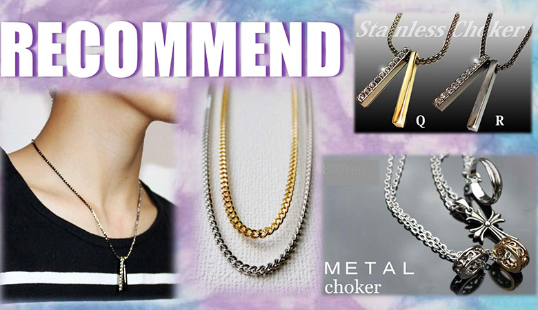 RECOMMEND Stainless Choker Metal Choker